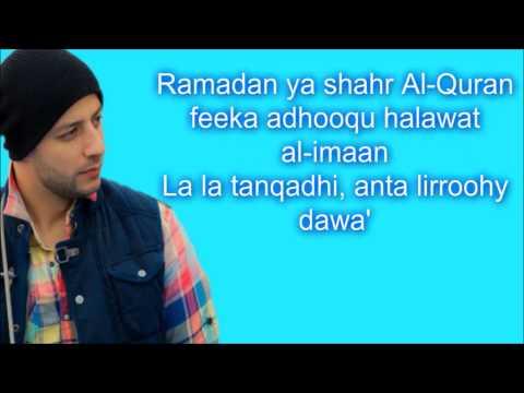 Maher Zain - Ramadan (Arabic Lyrics)