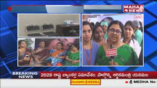 It Was A Good Experience For Us | Dr Bhagya Lakshmi