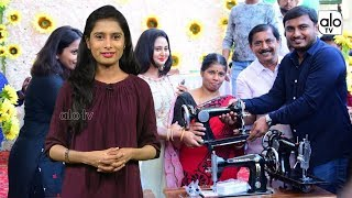 Actress Amulya Birthday Special | Kannada Actress Birthday | Kannada Film Updates | Alo TV Kannada