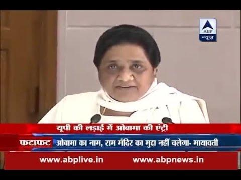 Mayawati is scared: BJP
