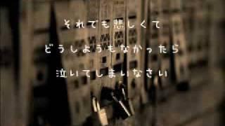 【Hawaiian6】RAINBOW, RAINBOW【日本語訳】