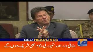 Geo Headlines - 06 AM - 21 February 2019