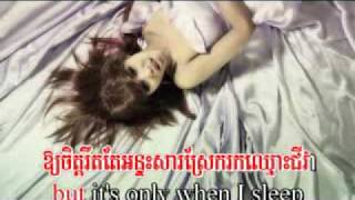 M vol 9 sey lalin= only when sleep 08 10