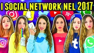 SE I SOCIAL NETWORK FOSSERO PERSONE NEL 2017