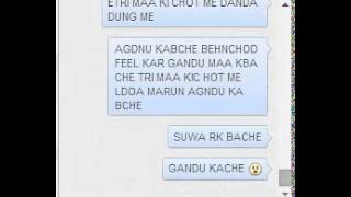 Rudhra Sharma LOADER TATTA KI CHUDAI 3