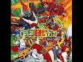 Ryuusei Digimon Savers full