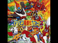 Ryuusei Digimon Savers full