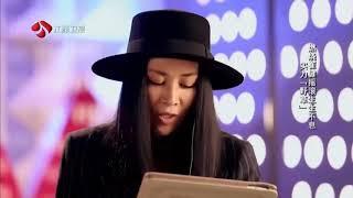 《假行僧》 【音樂純享版】蒙面歌王 譚維維Tan WeiWei EP5 20150816 野草 Masked Singer