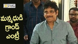 Nagarjuna and Amala Grand Entry at Akhil 4th Movie Launch