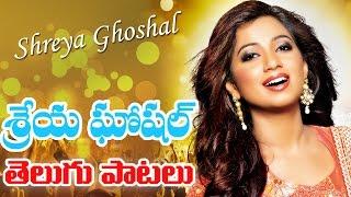 Shreya Ghoshal Telugu Hit Songs | Video Songs Jukebox