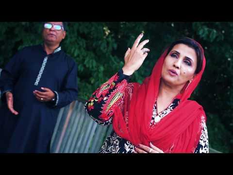 Teriyan Siftan { official Full song AUDIO / VIDEO } by Humaira Channa & Arif Akhtar