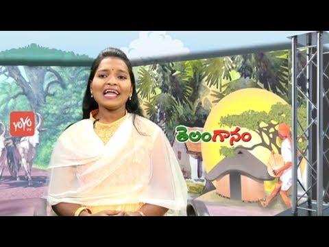 Srustiki Jeevam Posinadi Song | Amma Songs Telugu | Latest Telangana Folk Songs | YOYO TV Channel