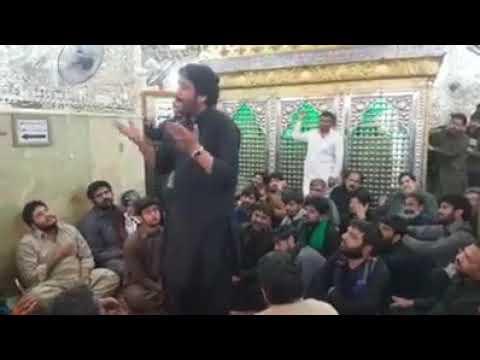 Zakir Waseem Abbas Baloch Nohay 2018 Karbala (Kar Zalim Khof Khuda Da)