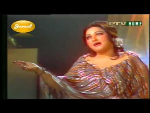 Dil Gaya Tum Ne Liya...Hum Kya Karen - Noor Jehan In Tarannum...