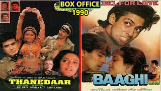 Thanedaar vs Baaghi 1990 Movie Budget, Box Office Collection, Verdict and Facts | Salman Khan