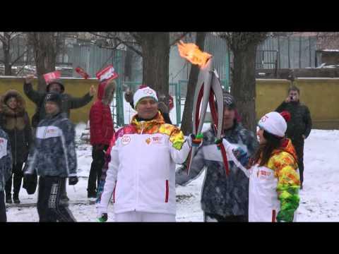 Эстафета Олимпийского огня в Воронеже 2014