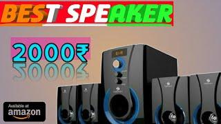 Best speaker under 2000 | zebronic 3490