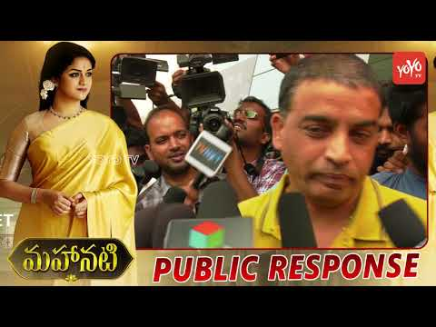 Dil Raju Reaction After Watching Mahanati Movie | Keerthi Suresh | Samantha | Tollywood | YOYO TV