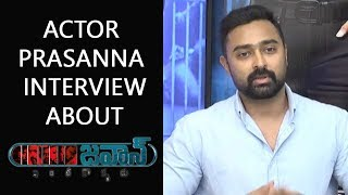 Actor Prasanna Press Meet About Jawaan Movie | | Sai Dharam Tej | Mehreen | Thaman S