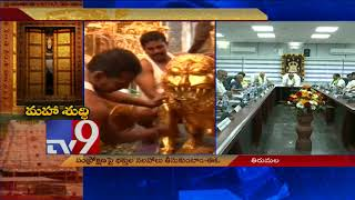 CM Chandrababu Naidu stalls TTD decision to close down Tirupati temple for six days
