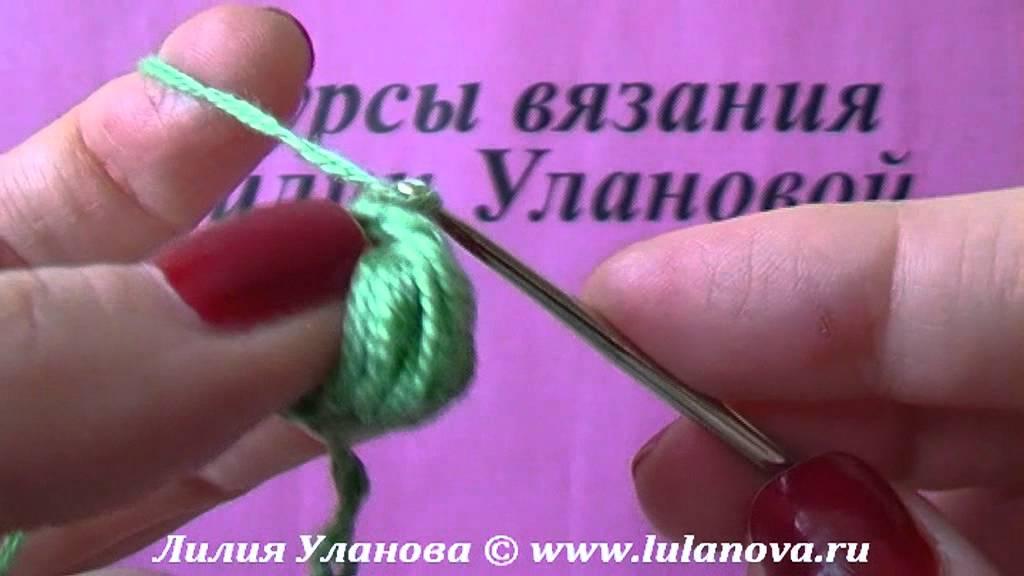 Уланова вязание