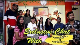 Exclusive Interview With Agomonir Obogahon Team   Abhijit Roy   Short Film    News Sutra