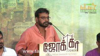 Joker Movie Press Meet