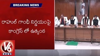 Telangana Congress Leaders Urge Rahul Gandhi To Nominate CLP Leader | Hyderabad
