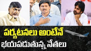 AP Political Leaders Fear About Tours Due to Upcoming Elections 2019 | Dot News