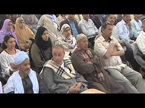 UN Human Security Project Upper Egypt (HAYAT) English Short Version