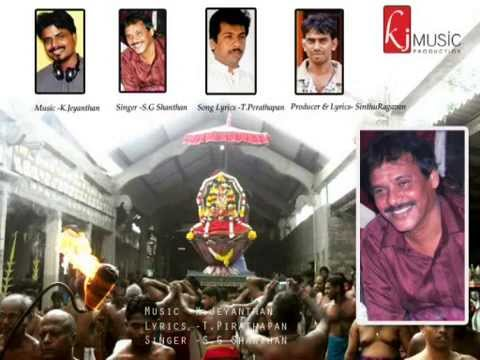 Uduvil Pathiyamarntha song