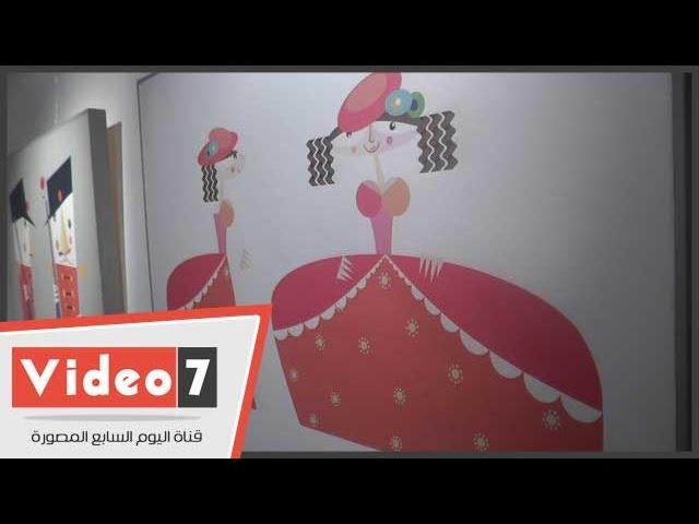 """افتتاح معرض """"صندوق اللعب"""" للفنانة التشكيلية """"هنادى سليط"""" بمركز الجزيرة للفنون"""