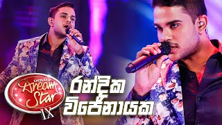 Randika Wijenayake | Derana Dream Star ( Season 09 ) | Top 07 | 2020.08.08