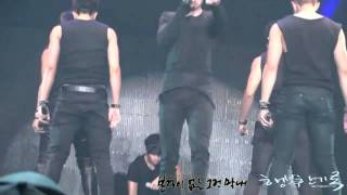 100424 Without U 2PM chansung (fancam coby fanmeeting )【re upload】