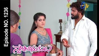 Swathi Chinukulu | 19th  August 2017| Full Episode No 1236| ETV Telugu