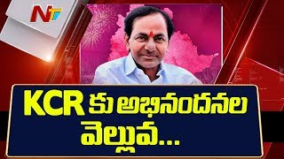 Celebrities and Politicians Congratulate CM KCR for TRS Victory | NTV