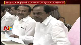 CM KCR to launch Investment aid Scheme for Farmers || Telangana
