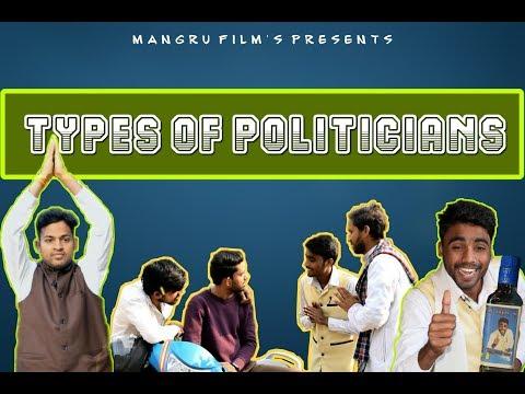 Types of politicians ll चुनाव का माहौल 2020 ll mangru films