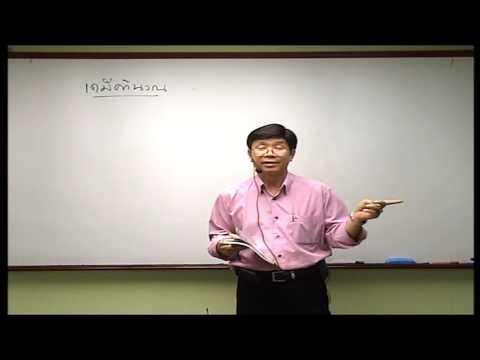เคมี(อ.สำราญ) เคมี Entrance ภาคคำนวณ + ตะลุยโจทย์