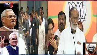 Telangana BJP Leader K Laxman Pays Condolence To Vajpayee
