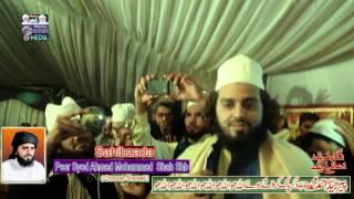 Download Allah ho Allah Ho Allag ho Allah ho 3Gp Mp4