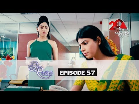 Neela Pabalu Sirasa TV 07th August 2018 Ep 57 [HD]