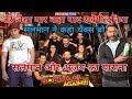 Salman and ajay friendship | salman khan | ajay devgan | golmaal again  | golmaal 4