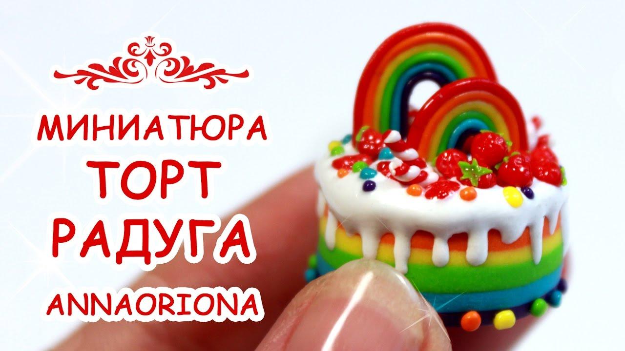 Теплые слова благодарности друзьям за поздравления с днем рождения