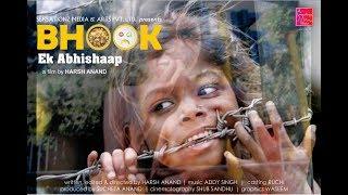Bhook - Ek Abhishaap (a short film)   Do not waste food