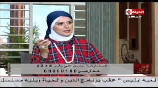 برنامج الدين والحياة - د/إيهاب عيد وضح للأباء والامهات أسباب الكذب عند الأطفال وأنواعه