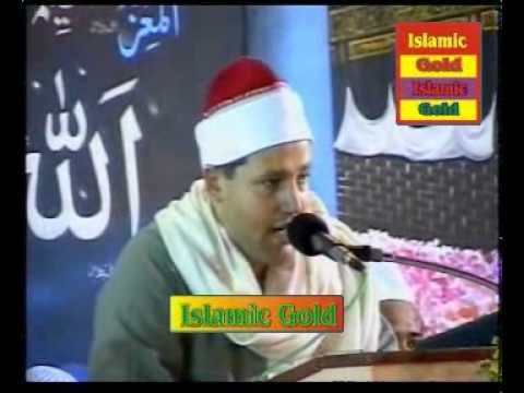 Qari Ramzan Al Hindawi Karachi 2005.wmv video