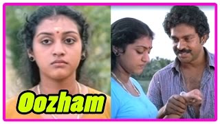 Oozham Malayalam Movie Scenes | Devan recollects past | Devan proposes Parvathi | Jagathy