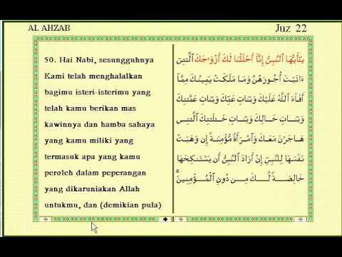 33. Al Ahzab