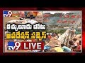 Kachuluru Boat Operation Success LIVE || Godavari Boat Extrac...
